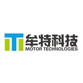 牟特科技(北京)有限公司