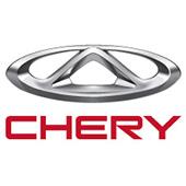 奇瑞汽车股份有限公司招聘