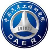 重庆凯瑞电动汽车系统有限公司