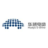 上海华域电动汽车有限公司招聘