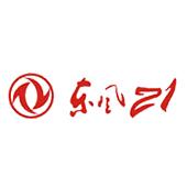 东风专用设备科技有限公司