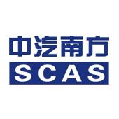 深圳市中汽南方投资集团有限公司