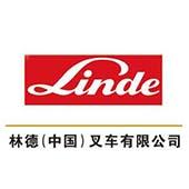 林德(中国)叉车有限公司广州分公司招聘