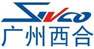 广州市西合汽车电子装备有限公司招聘