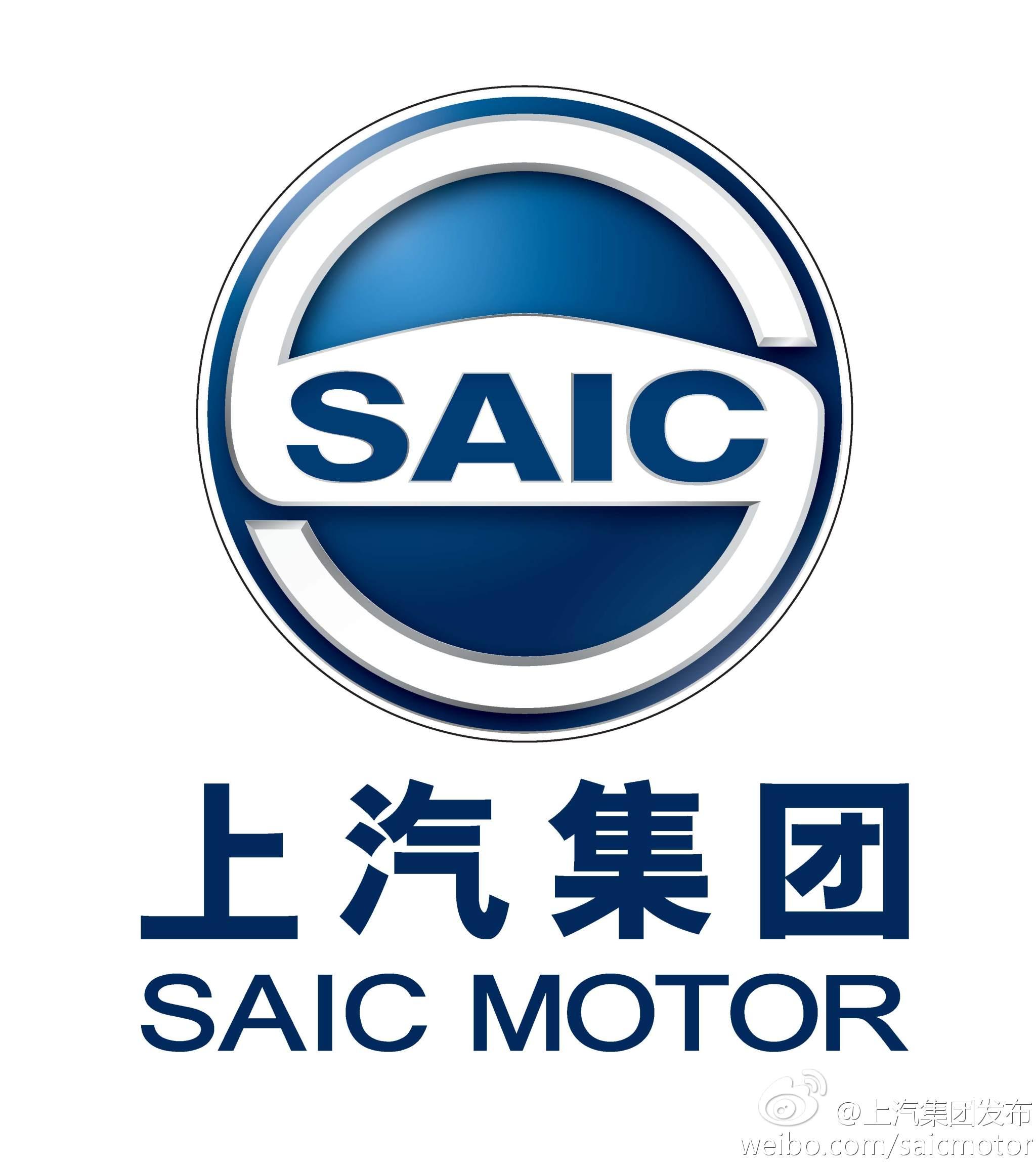 上海汽车集团股份有限公司乘用车公司郑州分公司招聘