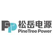 上海松岳电源科技有限公司招聘