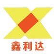 沧州鑫利达五金制造有限责任公司