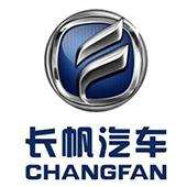 重庆长帆新能源汽车有限公司招聘