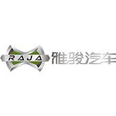成都雅俊新能源汽车科技股份有限公司